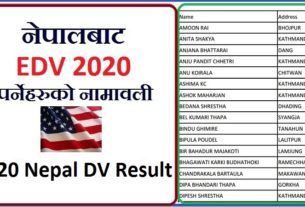 DV LOTTERY 2020 NEPAL RESULT IS PUBLISHED ! 5
