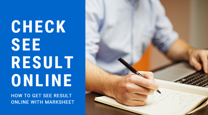 SEE Result 2076 with Marksheet Online